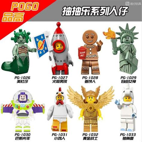 Xinh 495 Liberty Minifigure downtheblocks pogo pg1026 pg1033 buzz lightyear statue of liberty rocket boy and more
