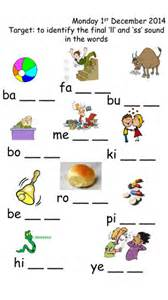 phonics ss and ll ending for words by joop09 teaching