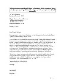 Block Cover Letter by Help Set Up Cover Letter