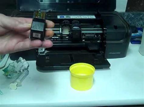 reset hp deskjet d2460 reset method ink cartridges hp 300 342 343 344 348 350 351