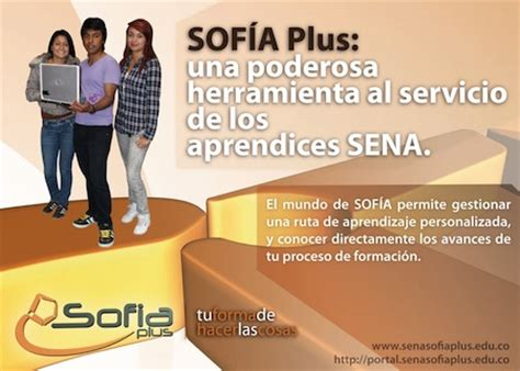 sofia plus oficina virtual unificaci 243 n sofia plus y oficina virtual universidades