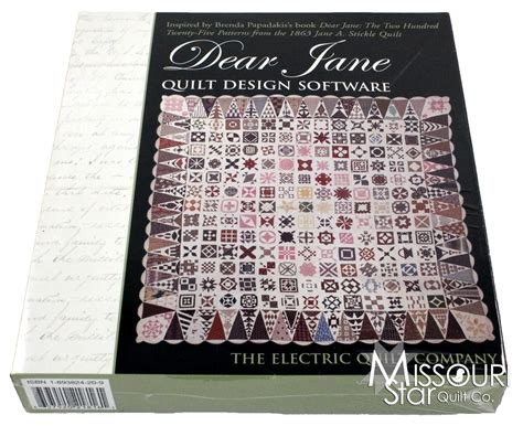 Dear Quilt Book by Dear Quilt Design Software Electric Quilt Company Missouri Quilt Co