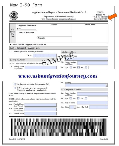 green card renewal form i 90 print out