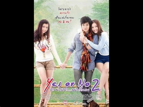 you tube film action bahasa indonesia yes or no 2 full movie bahasa indonesia youtube