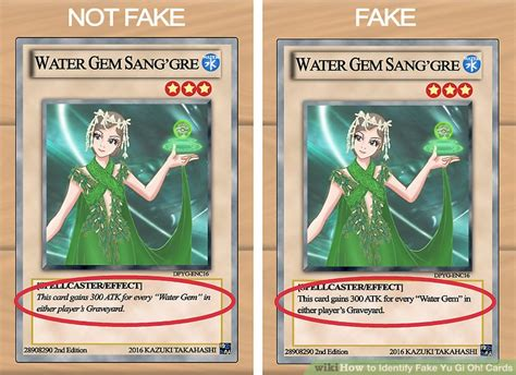 how to make yu gi oh cards how to identify yu gi oh cards 11 steps with pictures