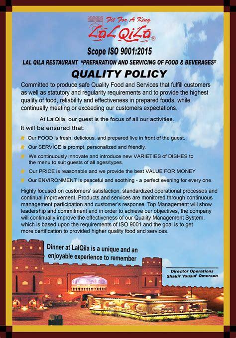 quality policy lalqila restaurant karachi