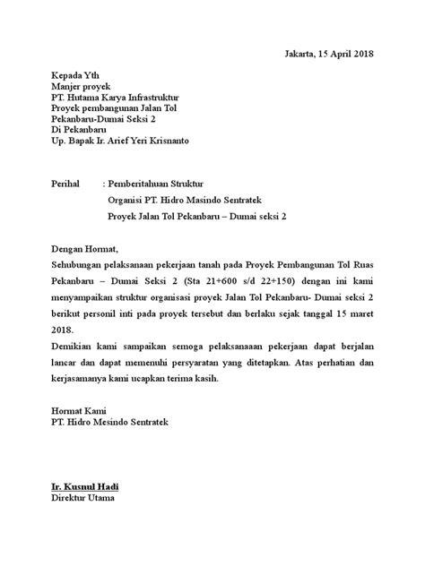 Contoh Surat Pengajuan Struktur Organisasi - Guru Paud