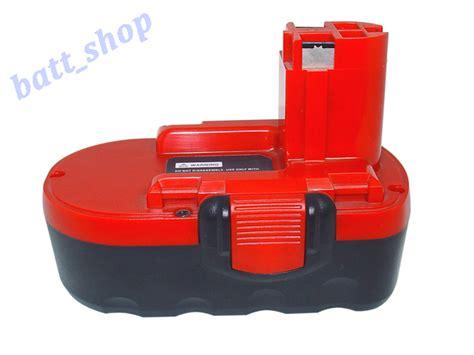 Four Bosch 535 by 2ah Battery For Bosch 2 607 335 535 2607335535 Uk 2 607