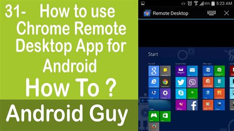 chrome app for android how to use chrome remote desktop app for android