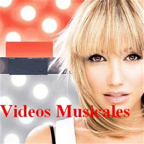 imagenes de videos musicales es tu arte videos musicales