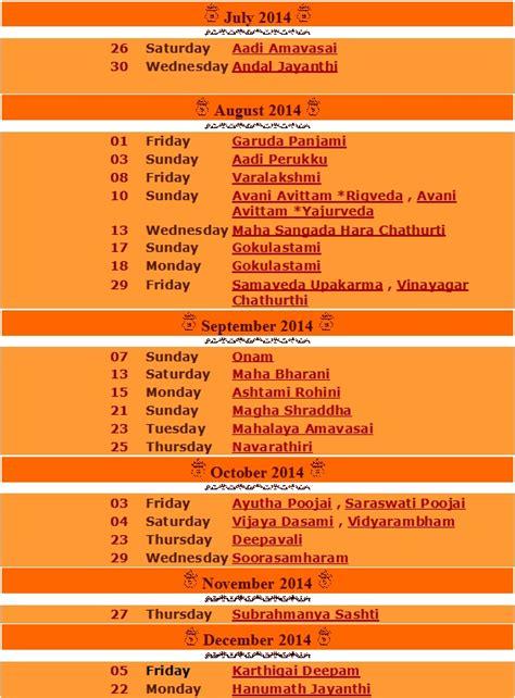 Tamil Calendar 2014 Tamil Calendar 2014
