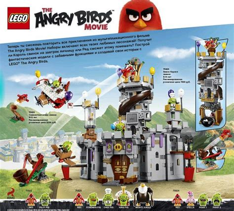 Lego Angry Bird 1 angry birds sets revealed by lego are they the
