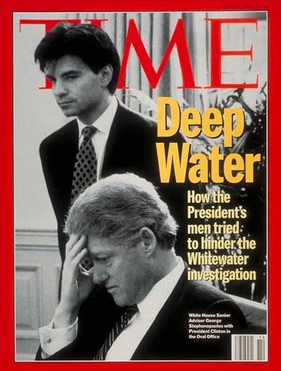 Hillary Clintons House by Time Magazine Cover Bill Clinton And George