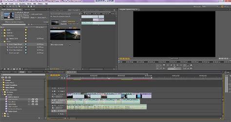 adobe premiere pro elements adobe premiere pro lots more than elements no windows 8