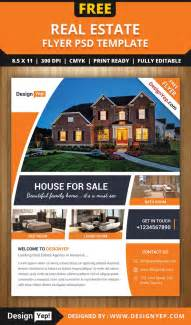 real estate free flyer templates free real estate flyer psd template 7861 designyep free