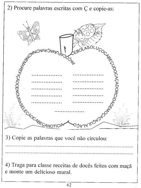 Blog Professor Zezinho : ATIVIDADES COM CEDILHA