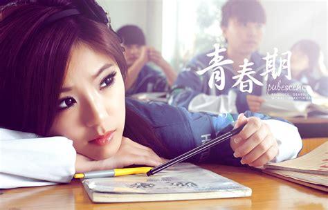china film university 青春期 主题摄影宽屏壁纸 宽屏新闻图1 电脑之家pchome net