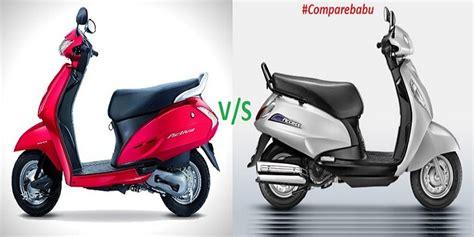 Suzuki Activa Compare Honda Activa Vs Suzuki Access Compare Activa 3g