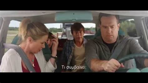 s day trailer subs vacation trailer