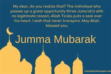 quotes  jumma mubarak dmessages