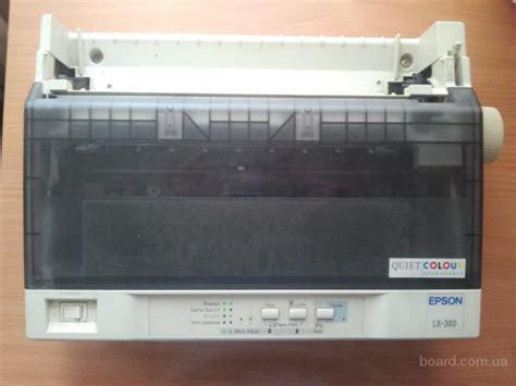 Printer Epson Lx 300 pson lx 300 250