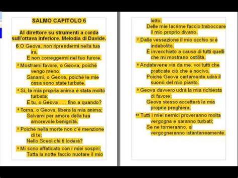 salmo 8 testo audio e la bibbia in meno di 15 minuti salmi 1 a