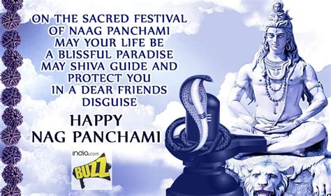 nag panchami 2017 wishes best messages quotes happy nag
