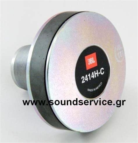 Hf Jbl 731 1 prx415 2414h c jbl prx415m prx 400 replacement diaphragm driver hf replacement diaphragms for
