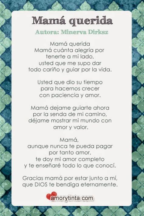 poemas cristianos de amor en espanol poemas para mama en espanol para el da de la madre