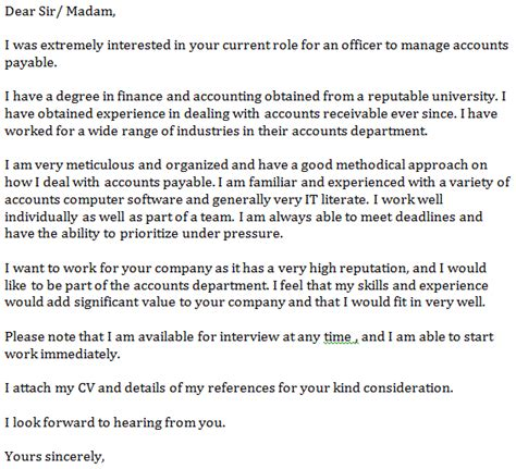 cover letter for accounts payable position accounts payable cover letter exle learnist org