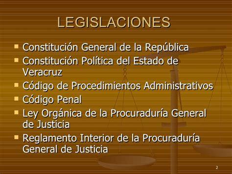 de la procuradur a general del estado quito ecuador web ley organica de la procuraduria general de justicia del
