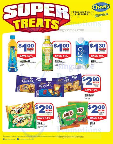 cheers super treats fr 1 pokka milo nuggets cabury