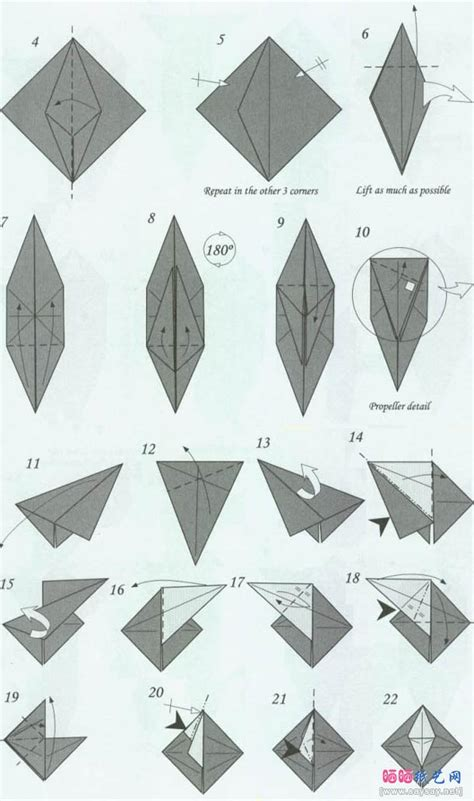 Origami Paper Planes - origami paper airplanes 4 paper planes