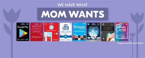Please Mum Gift Card Balance - food home shoppers drug mart