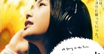 film remaja jepang yang bagus 6 film jepang romantis yang mengharukan riyadlul ulum