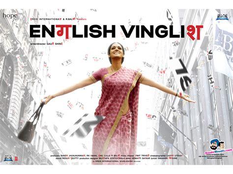 film india english vinglish english vinglish movie wallpaper 1