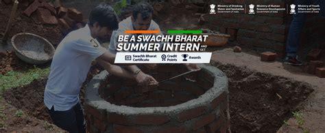 Diageo Summer Internship Mba by Swachh Bharat Summer Internship