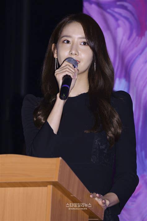 film korea yoona yoona 161207 women in film korea festival manuth chek