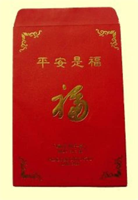new year gold envelopes new year envelope