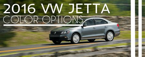 2016 volkswagen jetta paint color options