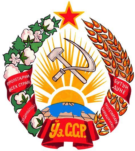 uzbek soviet socialist republic wowcom uzbek soviet socialist republic the countries wiki