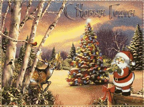 imagenes navideñas y mas im 225 genes navide 241 as y mas fondos navide 241 os animados