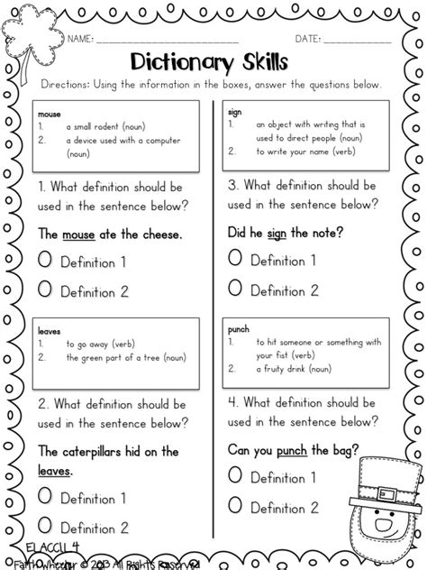 Using Guide Words Worksheet by Dictionary Skills Freebie Language Arts Worksheets