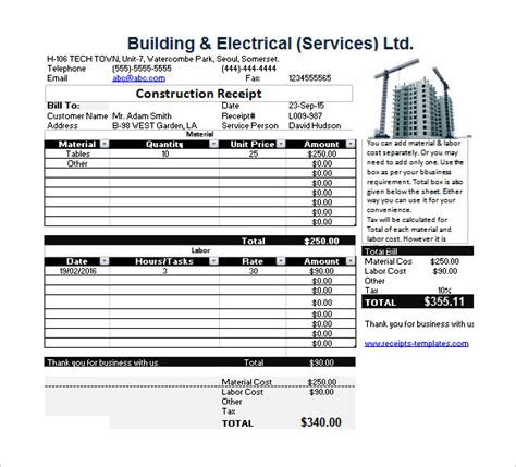 receipt template for construction receipt template 122 free printable word excel ai