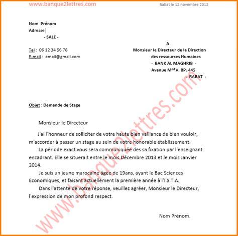 Exemple De Lettre De Demande De Stage Gratuit demande exemple ecrire lettre lamalledumartroi