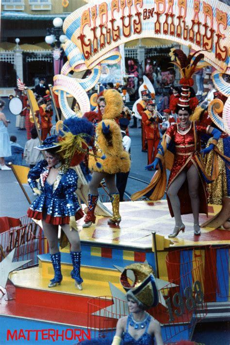 Disney Circus stuff from the park circus parade 1988 disneyland