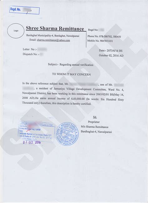 Certificate Salary Letter salary certificate template letter images certificate