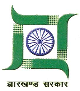 Government Mba College In Jharkhand by Govt In Jharkhand 2014 Government Vacancy Sarkari