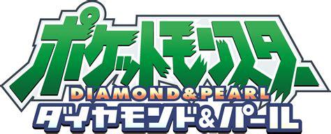 pocket monsters and pearl pocket monsters akamatsu world