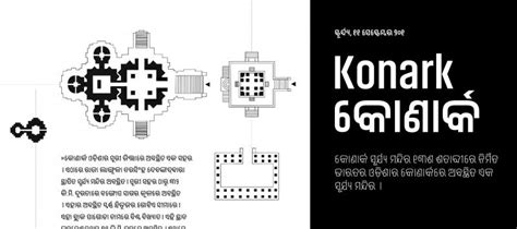 design odia font akhand odia styles indian type foundry